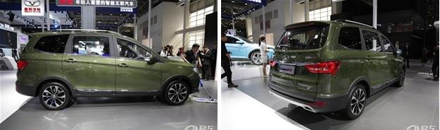 凯翼V3上市 共7款车型/售6.28万-7.88万元