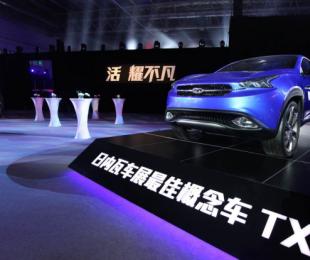 奇瑞全新旗舰SUV瑞虎7不凡上市  售价 9.79-15.39万元